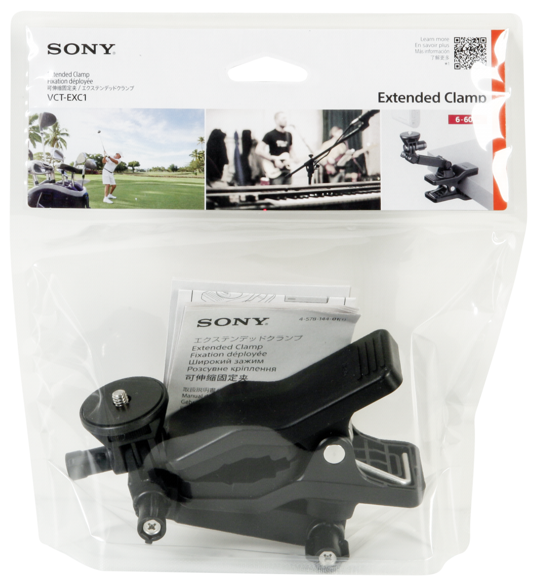 Sony VCT-EXC1 Extended Clamp