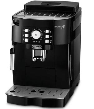 Coffee machine Delonghi ECAM21.117B | black