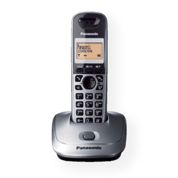Panasonic KX-TG2511FXM Backlight buttons, Black, Caller ID, Wireless connection, Phonebook capacity 100 entries, Built-in display, Speakerphone