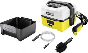 Karcher OC 3 Adventure Mobile Outdoor Cleaner