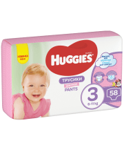 Biksītes Huggies girl mp 3 7-12kg 58gb
