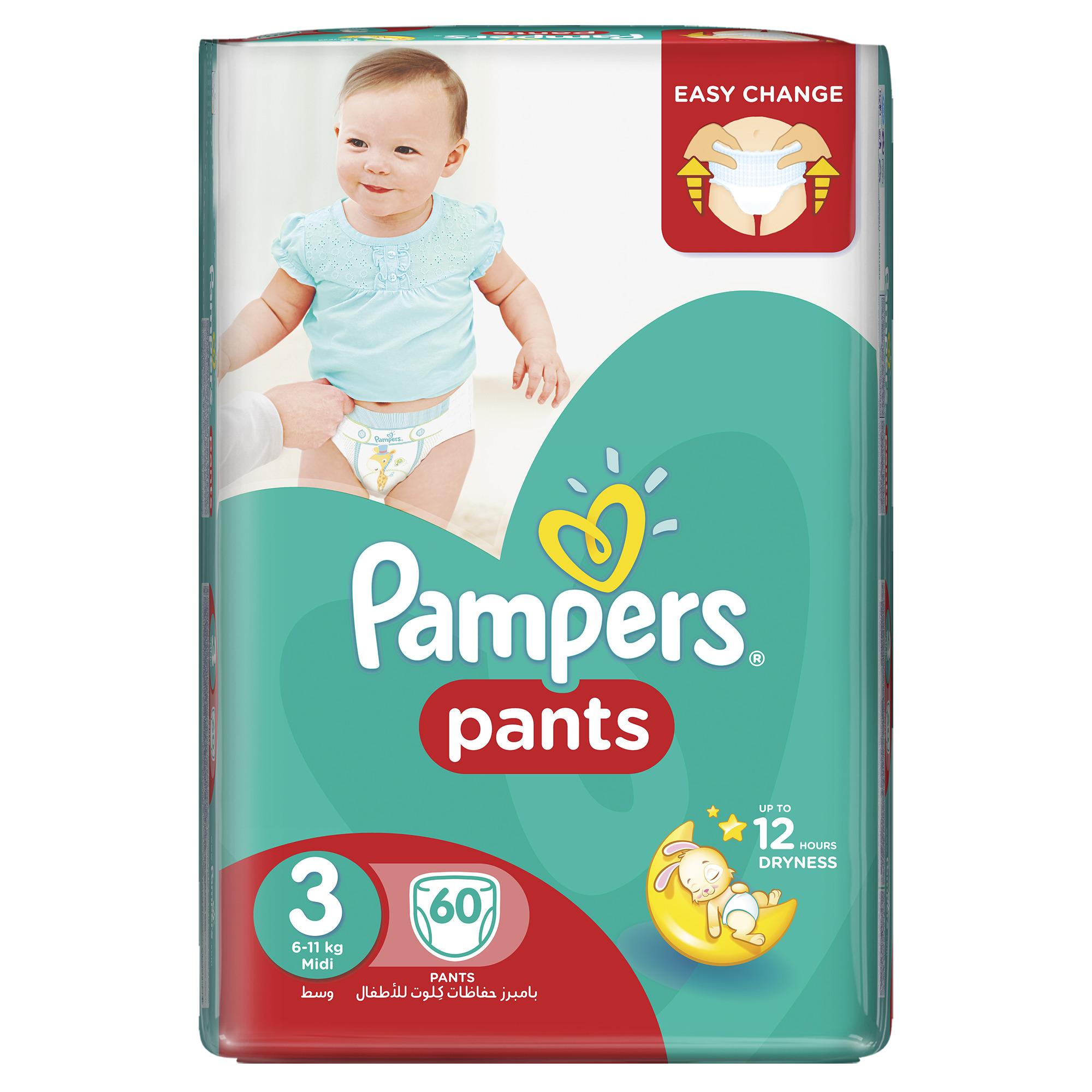 Sauskelnės PAMPERS Pants, JP, 3 dydis 4 - 9 kg, 60 vnt