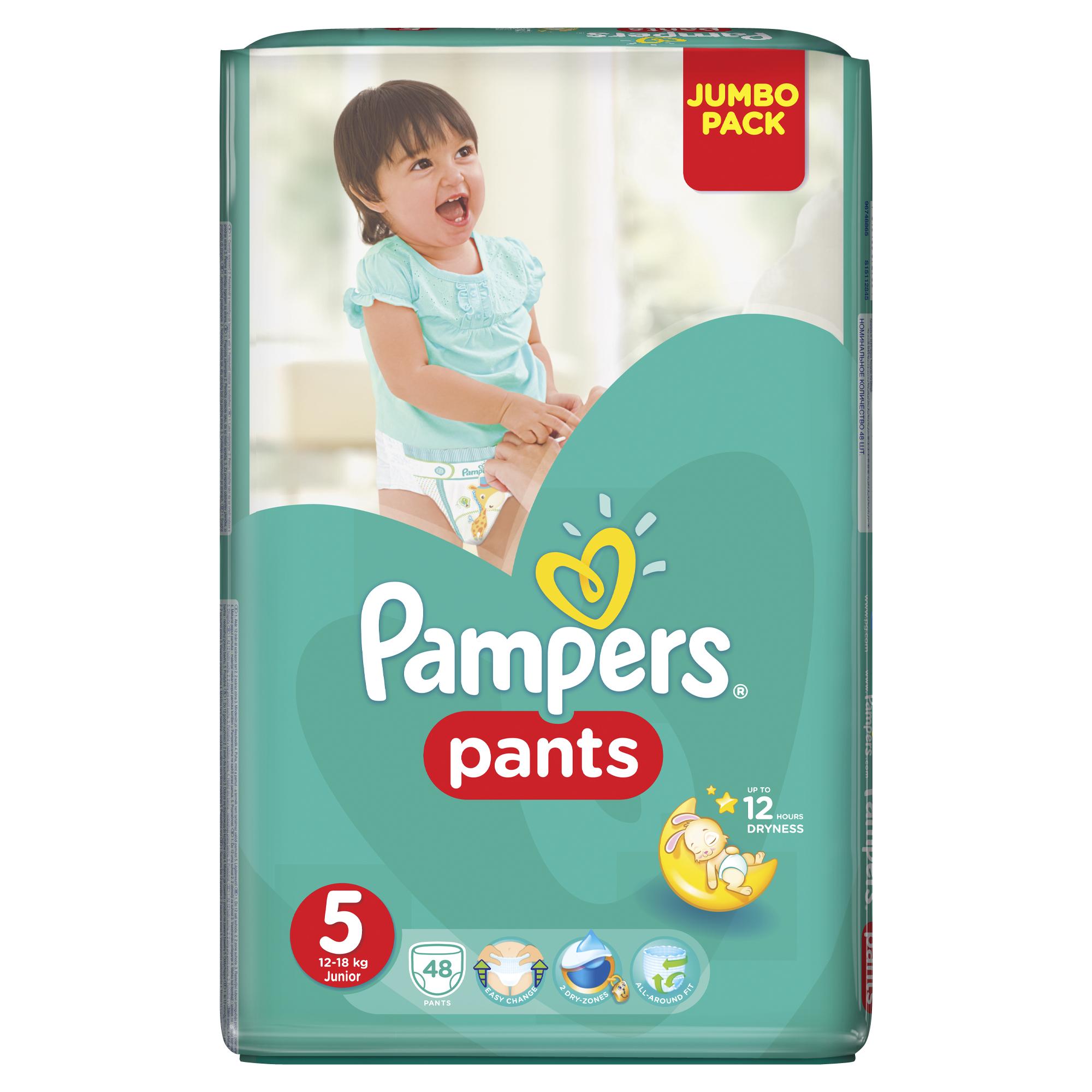 Sauskelnės PAMPERS Pants, JP, 5 dydis  12 - 18 kg, 48 vnt