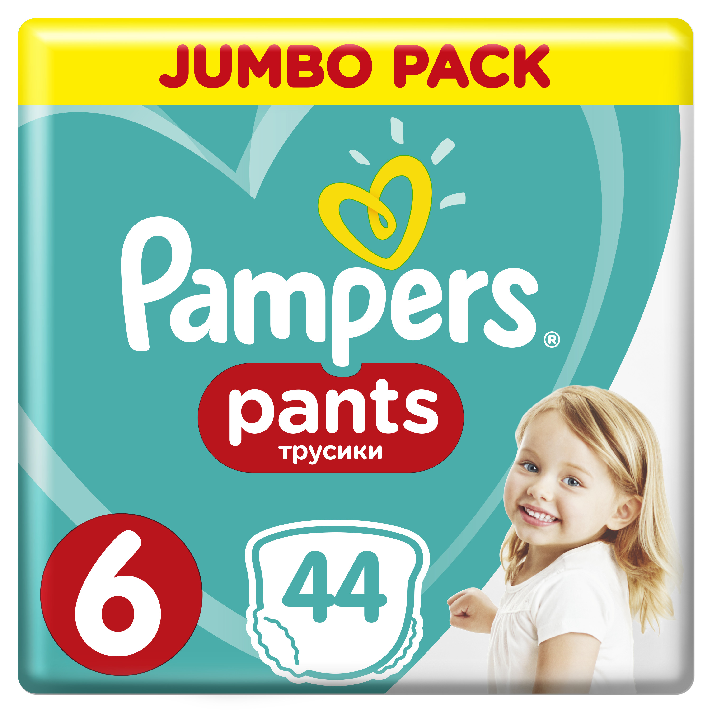 Sauskelnės PAMPERS Pants JP, 6 dydis 16+ kg, 44 vnt