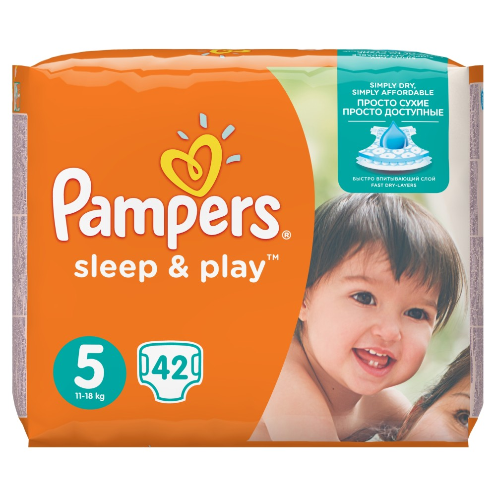 Sauskelnės Pampers Sleep&Play 5 dydis Junior 11-18 kg 42 vnt