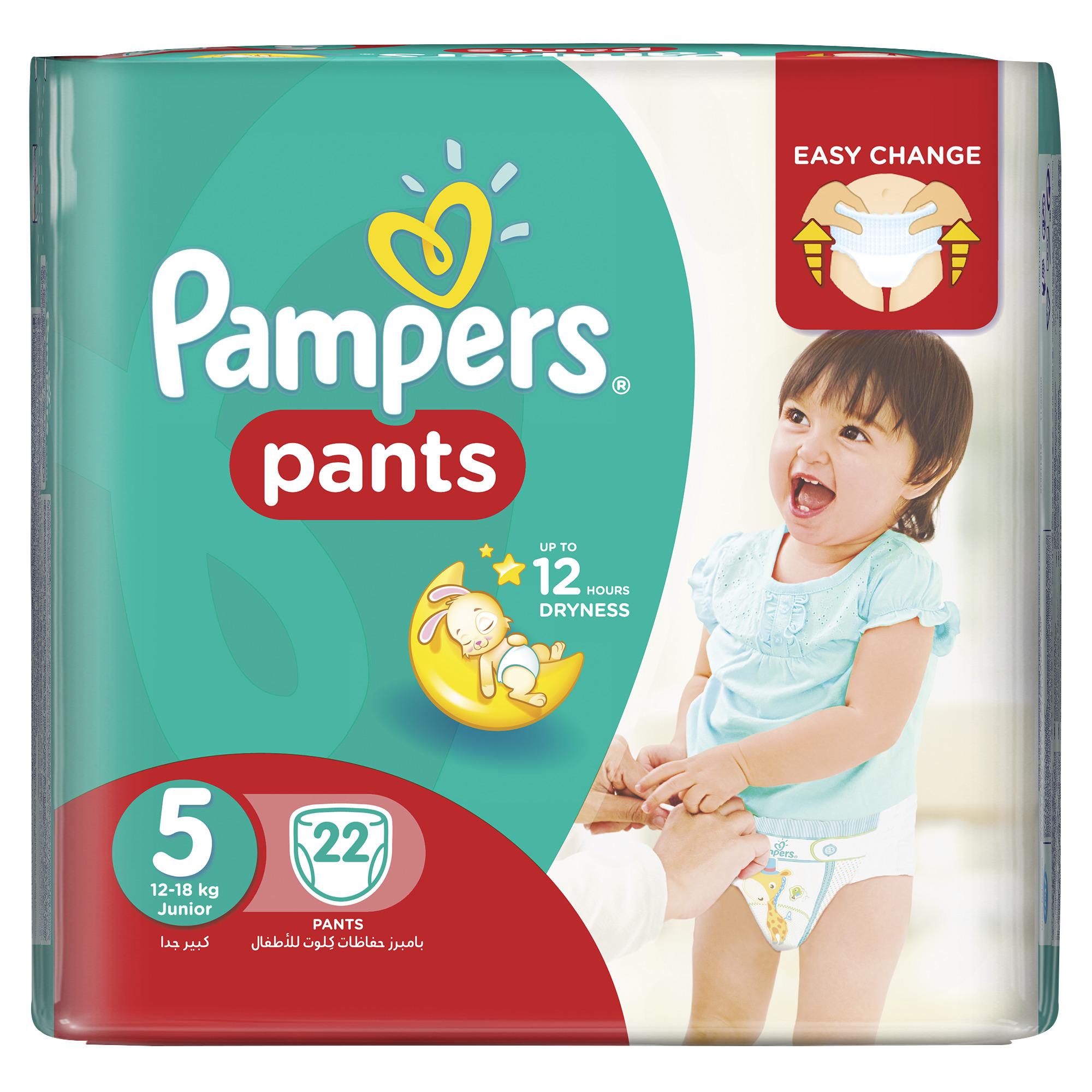 Sauskelnės PAMPERS Pants CP, 5 dydis 12-18 kg, 22 vnt