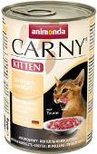 Animonda Carny Kitten Poultry Meat Cocktail 400g