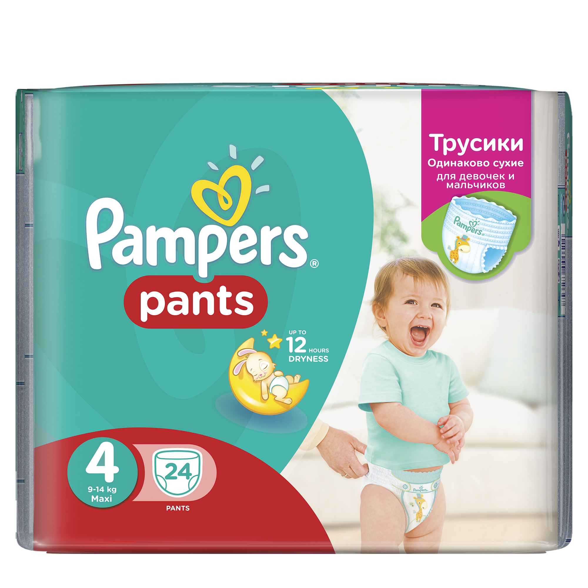 Sauskelnės PAMPERS Pants CP, 4 dydis, 9 - 14 kg,  24 vnt