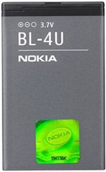 Nokia Original Battery For E66/E75 Li-Ion 1200mAh MS