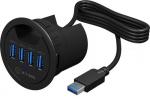 IcyBox Desk Hub USB 3.0 IB-HUB1403