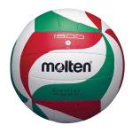 Tinklinio kamuolys Molten, 5 dydis