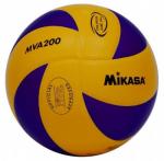 Tinklinio kamuolys MIKASA MVA 200 FIVB